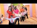 МАМА. Танец мам и сыновей 8 марта