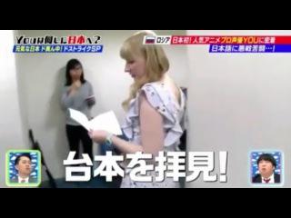 YOUは何しに日本へ? 【元気だニッポン!ド真ん中SP】2017年6月26日
