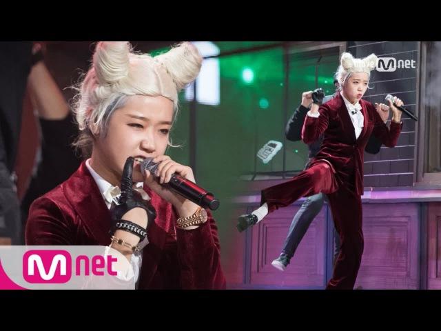 12 янв. 2017 г.Golden Tambourine [풀버전]최유정, 지코와 혼동주의 흥스웩 작렬 170112 EP.5