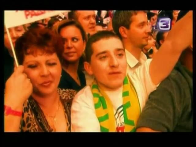 Дискотека 80 х 2008 год ТВ 3