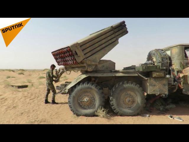 Продолжающиеся битвы между сирийской армией и ее союзниками против Даиша в провинции Дейр Эз Зор