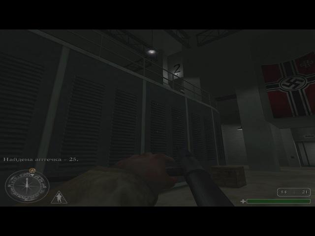 [HD] Call of Duty - 11. Дамба Эдер