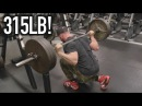 315LB SINGLE LEG SQUAT! | LEG DAY FULL ROUTINE