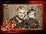 Муслим Магомаев - Мама