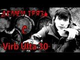 Обзор видеокамеры Garmin Virb Ultra 30 после полгода использования.