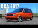 НОВЕЙШАЯ ОКА 2017 - ТЕСТ ДРаЙВ City Car Driving РУЛЬ Logitech driving force GT