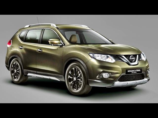 Nissan X Trail Aero Edition T32 2017