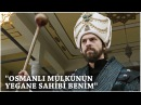 Muhteşem Yüzyıl Kösem Yeni Sezon 1.Bölüm (31.Bölüm) | Osmanlı mülkünün yegane sahibi benim