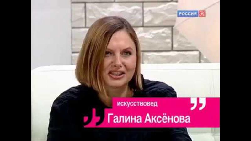 Правила жизни 14.09.2016 Галина Аксенова