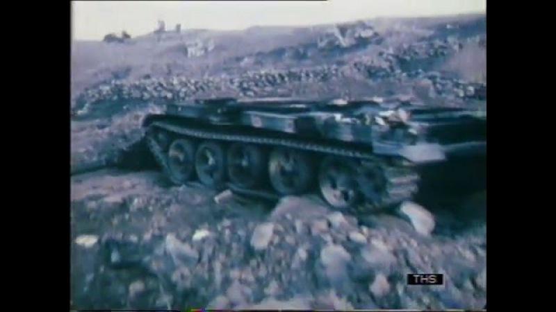 Israel - Yom Kippur War - 1973