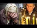 Довели власти стариков пенсионерка хочет сжечь себя заживо 13 10 2016
