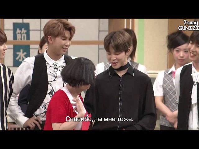 [RUS SUB] 170602 BTS Yoshimoto shingeki comedy show (рус.саб) [FSG Young Gunzzz]