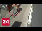 Внимание, розыск: в Москве ищут водителя BMW, избившего женщину на глазах у детей