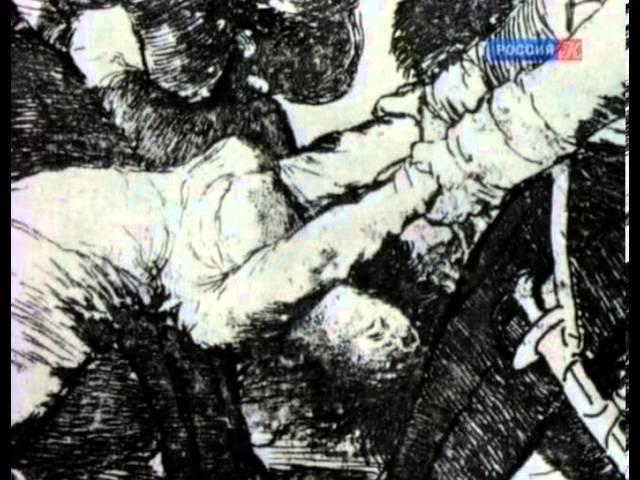 МОСТ НАД БЕЗДНОЙ Пикассо Пабло 11 из 12 серий