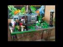 Обзор Лего Самоделки 63 Зомби Апокалипсис/На конкурс BRETIKS и SPEI TREKS