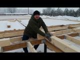 Строительство дома из бруса размером 8х10м. Серия #3 Часть 2. Как крепится обвязка и половые лаги.