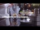 Лосось су-вид с пюре из цветной капусты и салатом кейл – Пошаговый рецепт