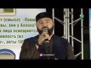 Хадис Сабиев Нашид на русском языке Наставление сыну