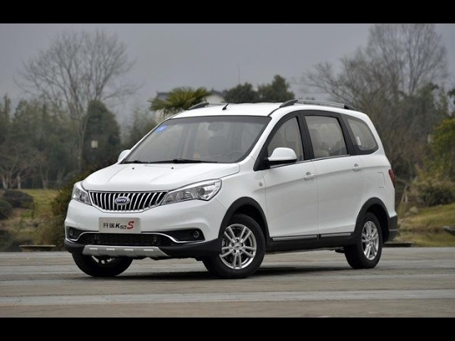 2016 Chery Karry K50 Budget seven seater minivan by Cherie Chinese cars
