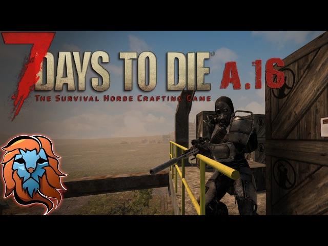 7 Days to Die - Alpha 16 Gameplay Trailer