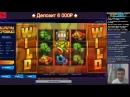Занос Х1000 в слоте Joker Pro казино Buran YouTube 360p