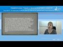 365 25 02 2015 ShabaevaBorovikova Logopedicheskaya ritmika kak sredstvo profilaktiki narusheniya re