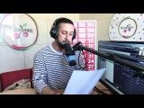 """Lux FM Monatik спел песню """"Имя 505"""" под """"Кружит"""""""