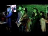 Фолк-рок группа Ядрица - Русалки