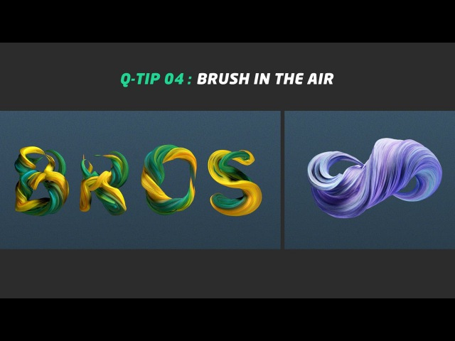 Cinema 4D Tutorial : QUICK TIP : BRUSH IN THE AIR