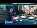 Филипп Дарес в новостях РЕН ТВ 22 10 2016