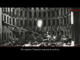 100 фактов о 1917. Панаевский театр – построенный из мусора