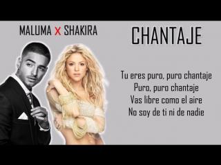 Shakira Ft Maluma - Chantaje -