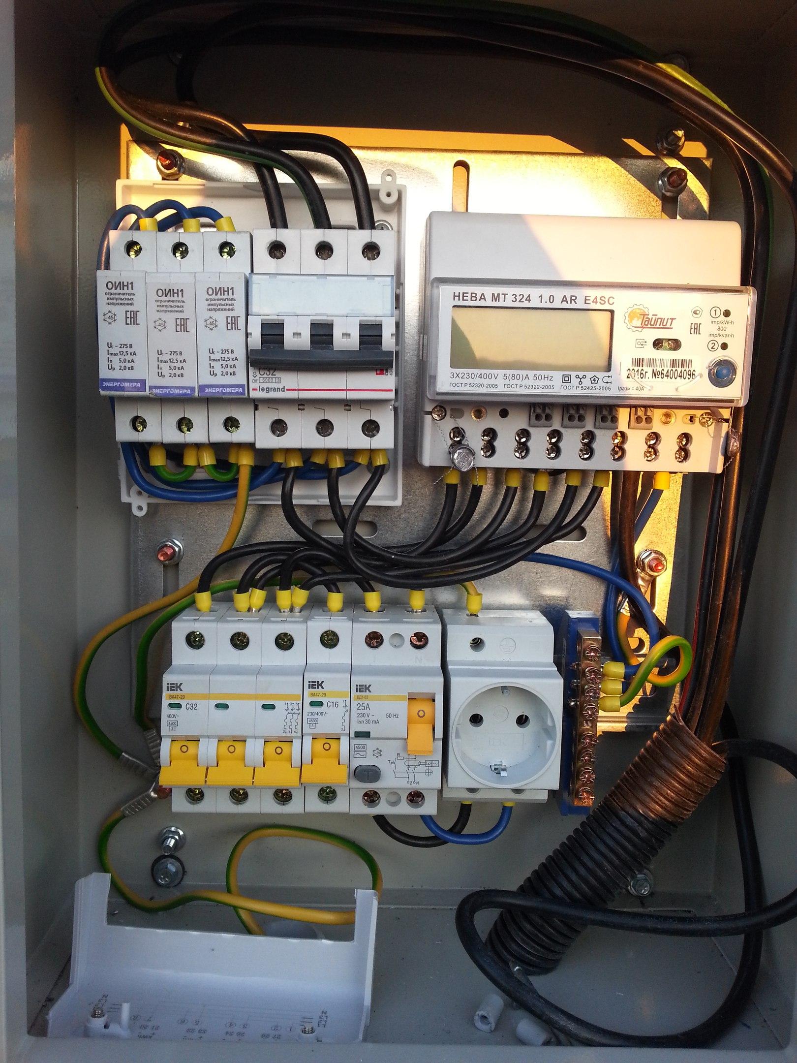 Подключение электричества что нужно подключение электричества в московской области