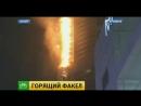 Пожар в «Дубайском факеле» едва потушили