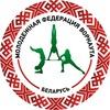 Молодежная Федерация Воркаут/Официальная группа
