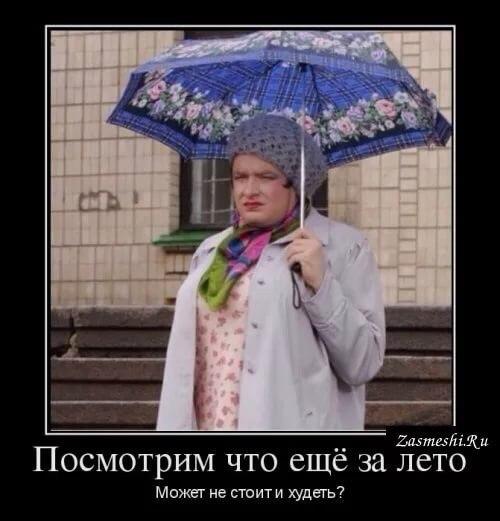 фото из альбома Юлии Степанец №4
