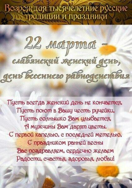 Фото №456243245 со страницы Светланы Гайнутдиновой