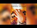 Коварство славы (1994)  Grosse fatigue