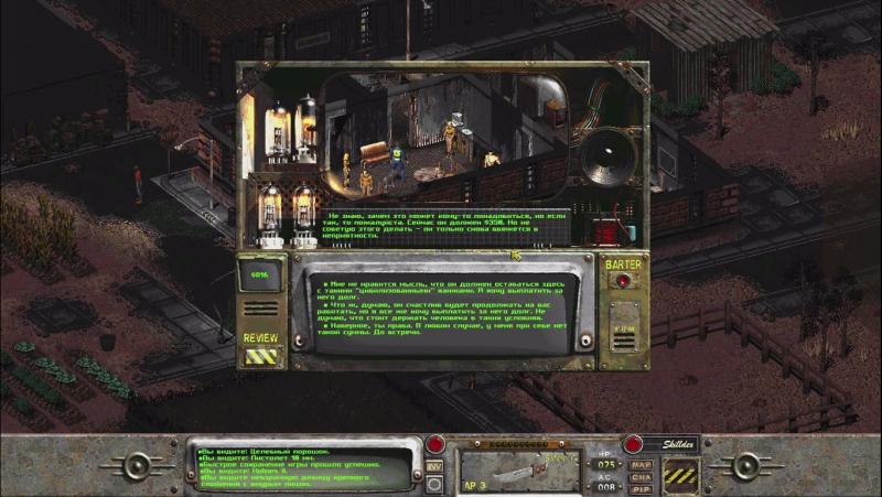 Fallout 2 ► Прохождение, 6 - Рептилоиды, Сулик, Смайли