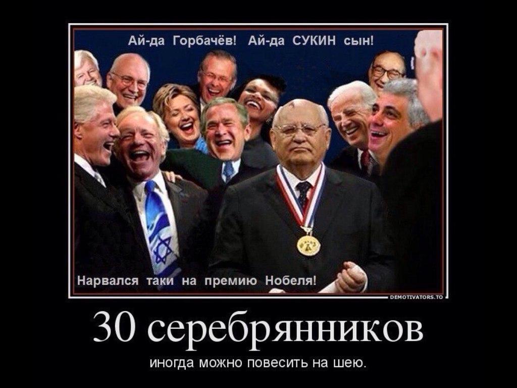 эти демотиваторы о развале россии открыть любой