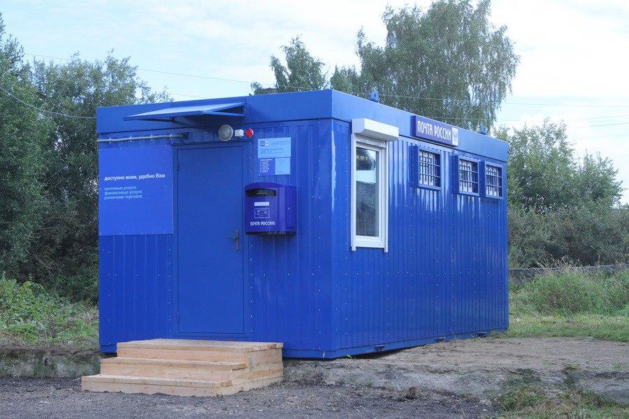 В Зеленчукском районе появится модульное отделение почтовой связи