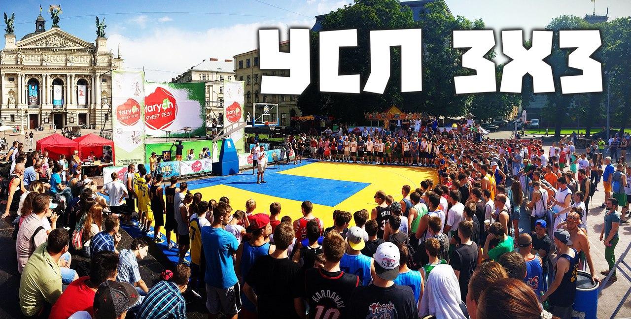 Турнір у Львові не відбудеться