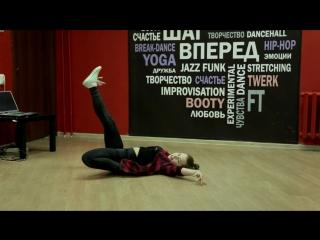 Маркелова Анастасия. 13 лет. Танцы на тнт.Кастинг дети.