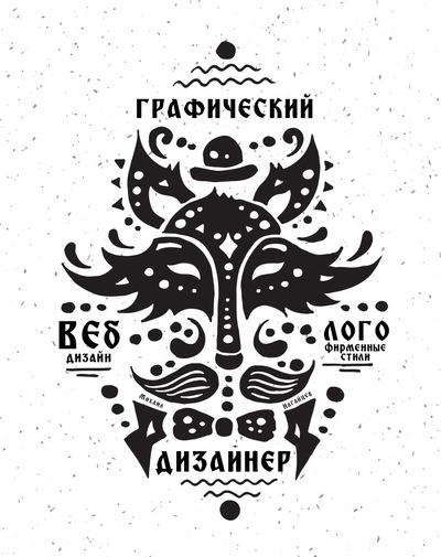 Михаил Нагайцев