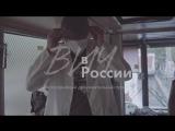 ВИЧ в России: активизм. Тизер документального проекта «Таких дел»