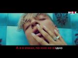 Loboda - Твои глаза (прикол)