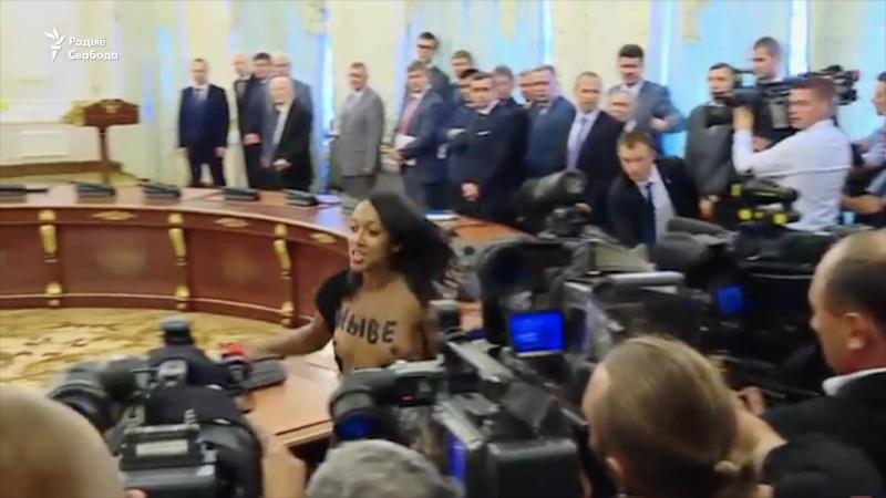 Аголеная жанчына выбегла перад Лукашэнкам і Парашэнкам з надпісам «Жыве Беларусь» на грудзях