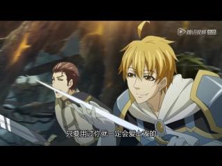 [KBK] Аватар Короля (11 серия | русская озвучка) | Master of Skill | Quan Zhi Gao Shou