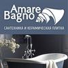 Amare Bagno - сантехника и керамическая плитка