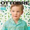 OTTOBRE design - шьем детям своими руками